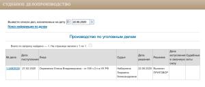 Снимок экрана 2020-06-22 в 20.25.52